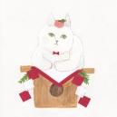 猫鏡餅 hisayo azuma