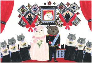 猫王国の結婚式 hisayoazuma