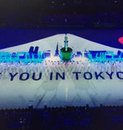 see you in tokyo
