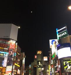 新年度渋谷