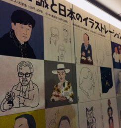 和田さんの仕事
