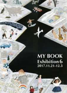 My BooK vol.6