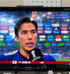 日本vsベルギー