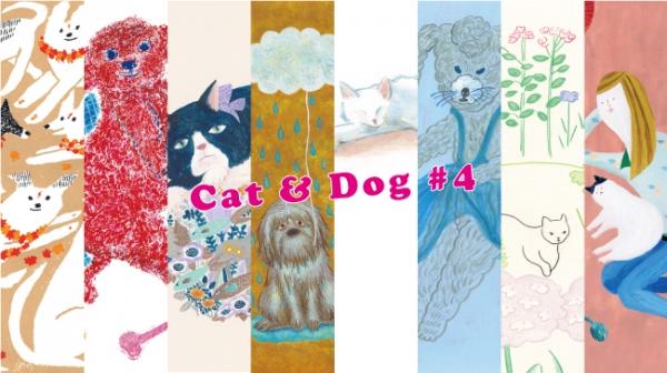 「Cat & Dog #4」